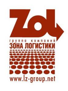 lz-group_net_0001.jpg